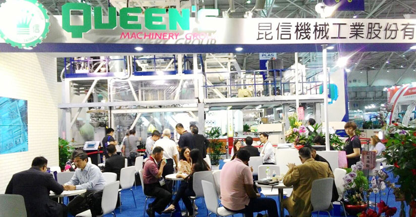 We would be delighted to see you at TaipeiPlas 2018