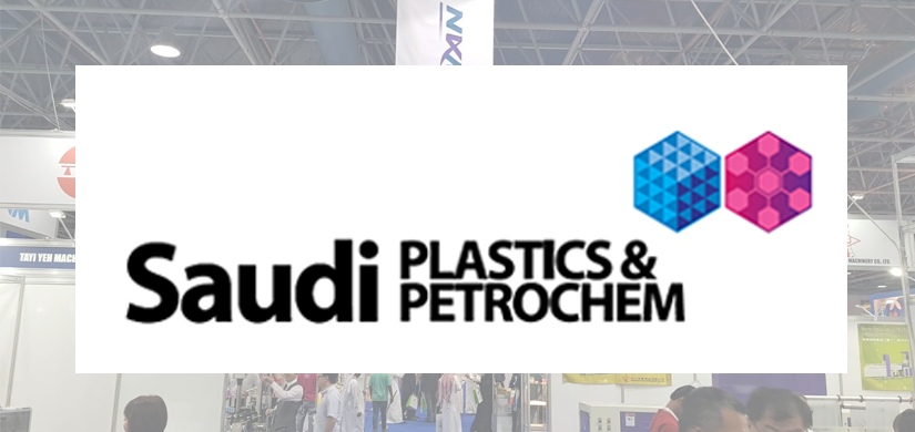Great sucess at Saudi Plastics & Petrochem 2019