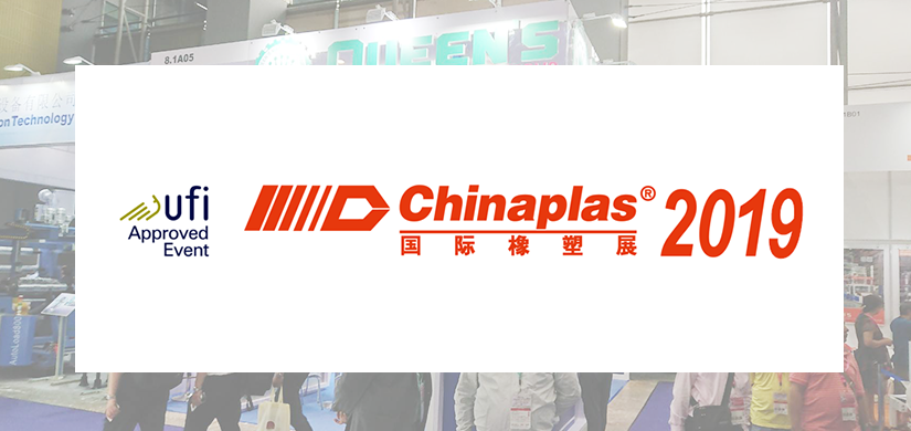 We would be delighted to see you at Chinaplas 2019