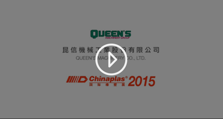CHINAPLAS 2015-Queens